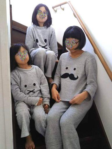 「ロックミシンで子供服」クライムキ著パジャマ